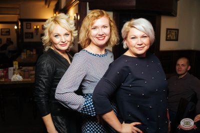 Александр Незлобин, 24 октября 2018 - Ресторан «Максимилианс» Екатеринбург - 50