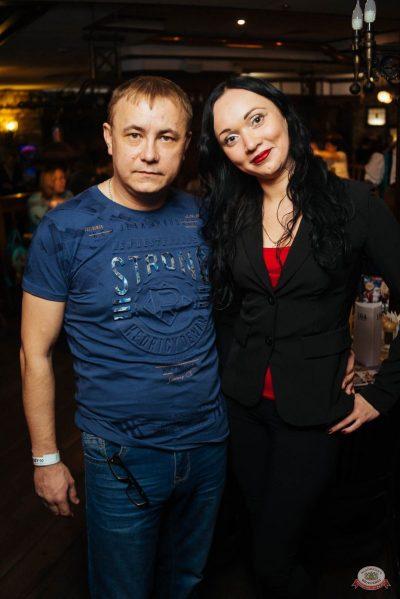 Александр Незлобин, 24 октября 2018 - Ресторан «Максимилианс» Екатеринбург - 51