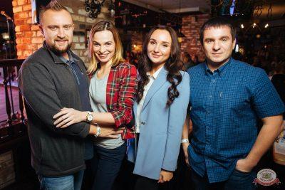 Александр Незлобин, 24 октября 2018 - Ресторан «Максимилианс» Екатеринбург - 52