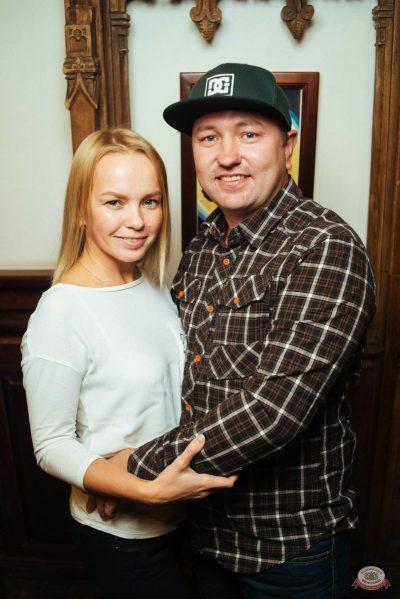 Александр Незлобин, 24 октября 2018 - Ресторан «Максимилианс» Екатеринбург - 59