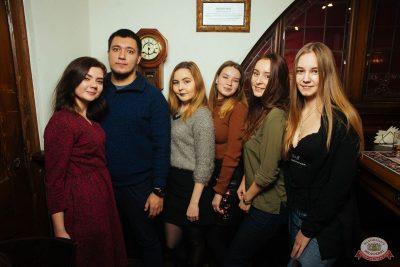 Александр Незлобин, 24 октября 2018 - Ресторан «Максимилианс» Екатеринбург - 62