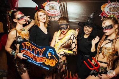 «Хэллоуин»: «От заката до рассвета», 26 октября 2018 - Ресторан «Максимилианс» Екатеринбург - 12