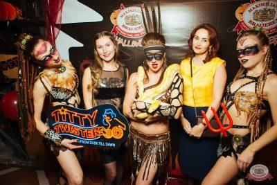 «Хэллоуин»: «От заката до рассвета», 26 октября 2018 - Ресторан «Максимилианс» Екатеринбург - 14