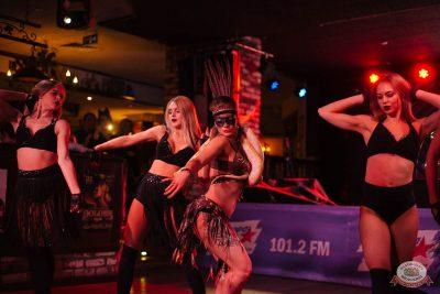 «Хэллоуин»: «От заката до рассвета», 26 октября 2018 - Ресторан «Максимилианс» Екатеринбург - 18