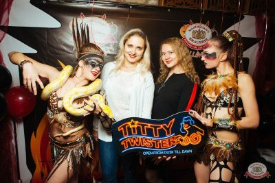 «Хэллоуин»: «От заката до рассвета», 26 октября 2018 - Ресторан «Максимилианс» Екатеринбург - 2