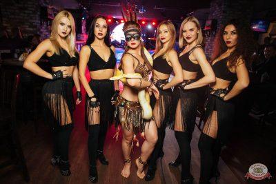 «Хэллоуин»: «От заката до рассвета», 26 октября 2018 - Ресторан «Максимилианс» Екатеринбург - 20
