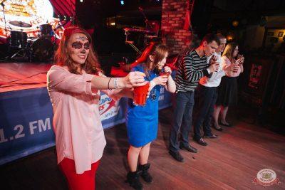 «Хэллоуин»: «От заката до рассвета», 26 октября 2018 - Ресторан «Максимилианс» Екатеринбург - 27