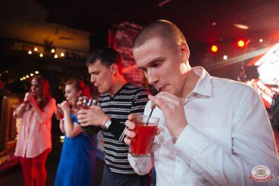 «Хэллоуин»: «От заката до рассвета», 26 октября 2018 - Ресторан «Максимилианс» Екатеринбург - 28