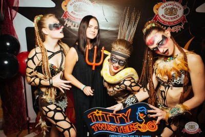 «Хэллоуин»: «От заката до рассвета», 26 октября 2018 - Ресторан «Максимилианс» Екатеринбург - 3