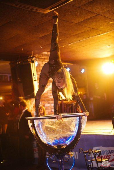 «Хэллоуин»: «От заката до рассвета», 26 октября 2018 - Ресторан «Максимилианс» Екатеринбург - 30