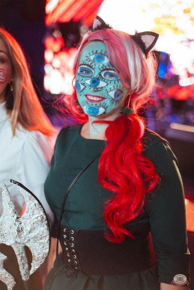 «Хэллоуин»: «От заката до рассвета», 26 октября 2018 - Ресторан «Максимилианс» Екатеринбург - 32