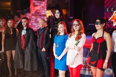 «Хэллоуин»: «От заката до рассвета», 26 октября 2018 - Ресторан «Максимилианс» Екатеринбург - 33