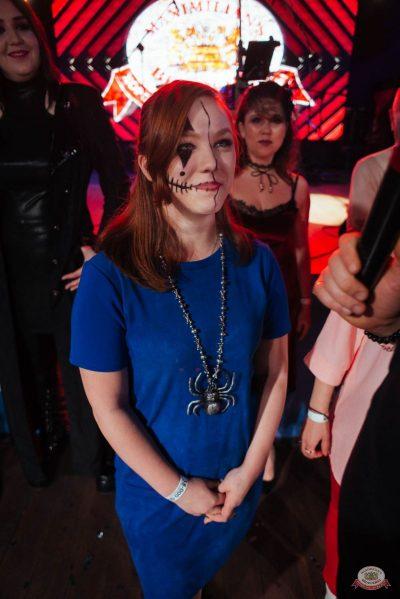«Хэллоуин»: «От заката до рассвета», 26 октября 2018 - Ресторан «Максимилианс» Екатеринбург - 34