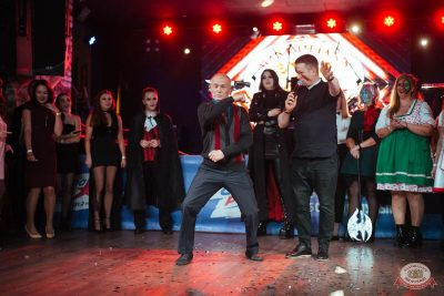 «Хэллоуин»: «От заката до рассвета», 26 октября 2018 - Ресторан «Максимилианс» Екатеринбург - 36