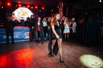«Хэллоуин»: «От заката до рассвета», 26 октября 2018 - Ресторан «Максимилианс» Екатеринбург - 37