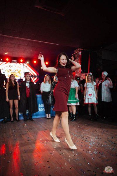 «Хэллоуин»: «От заката до рассвета», 26 октября 2018 - Ресторан «Максимилианс» Екатеринбург - 38