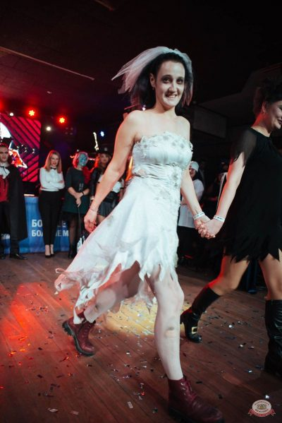 «Хэллоуин»: «От заката до рассвета», 26 октября 2018 - Ресторан «Максимилианс» Екатеринбург - 39