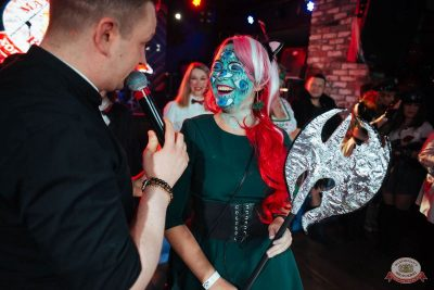 «Хэллоуин»: «От заката до рассвета», 26 октября 2018 - Ресторан «Максимилианс» Екатеринбург - 40