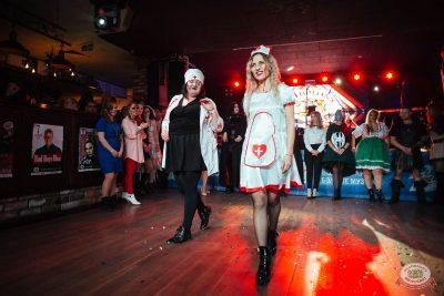 «Хэллоуин»: «От заката до рассвета», 26 октября 2018 - Ресторан «Максимилианс» Екатеринбург - 41