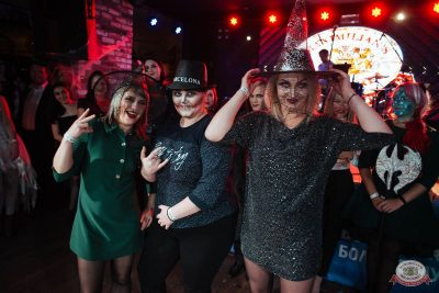 «Хэллоуин»: «От заката до рассвета», 26 октября 2018 - Ресторан «Максимилианс» Екатеринбург - 43