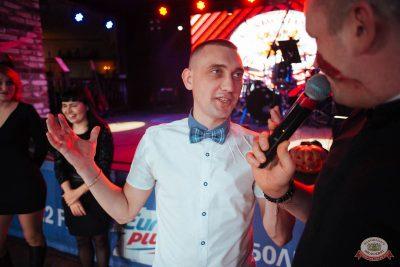 «Хэллоуин»: «От заката до рассвета», 26 октября 2018 - Ресторан «Максимилианс» Екатеринбург - 48