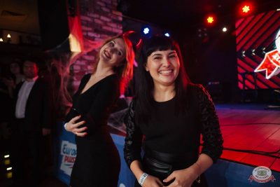 «Хэллоуин»: «От заката до рассвета», 26 октября 2018 - Ресторан «Максимилианс» Екатеринбург - 49