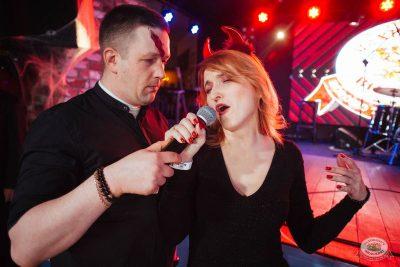 «Хэллоуин»: «От заката до рассвета», 26 октября 2018 - Ресторан «Максимилианс» Екатеринбург - 51