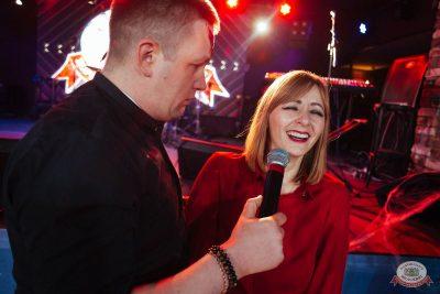 «Хэллоуин»: «От заката до рассвета», 26 октября 2018 - Ресторан «Максимилианс» Екатеринбург - 53