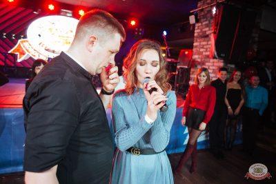 «Хэллоуин»: «От заката до рассвета», 26 октября 2018 - Ресторан «Максимилианс» Екатеринбург - 58