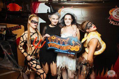 «Хэллоуин»: «От заката до рассвета», 26 октября 2018 - Ресторан «Максимилианс» Екатеринбург - 6