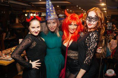 «Хэллоуин»: «От заката до рассвета», 26 октября 2018 - Ресторан «Максимилианс» Екатеринбург - 65