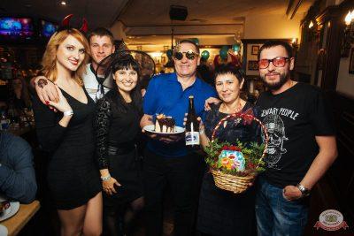 «Хэллоуин»: «От заката до рассвета», 26 октября 2018 - Ресторан «Максимилианс» Екатеринбург - 66
