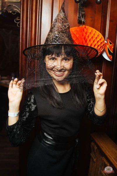 «Хэллоуин»: «От заката до рассвета», 26 октября 2018 - Ресторан «Максимилианс» Екатеринбург - 67
