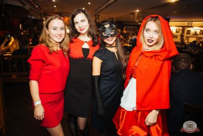 «Хэллоуин»: «От заката до рассвета», 26 октября 2018 - Ресторан «Максимилианс» Екатеринбург - 68