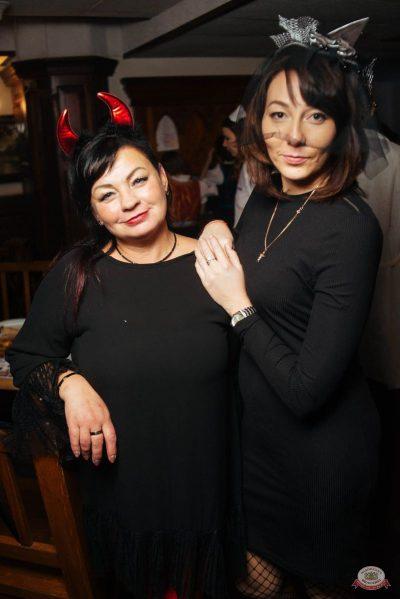 «Хэллоуин»: «От заката до рассвета», 26 октября 2018 - Ресторан «Максимилианс» Екатеринбург - 69
