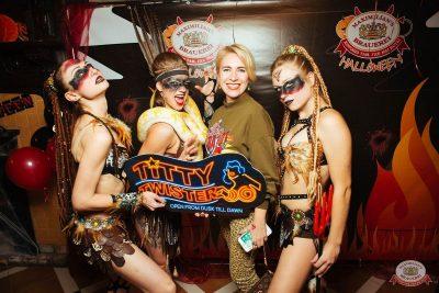 «Хэллоуин»: «От заката до рассвета», 26 октября 2018 - Ресторан «Максимилианс» Екатеринбург - 7