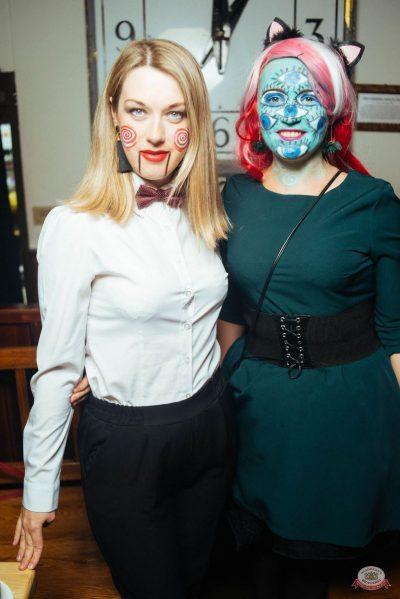 «Хэллоуин»: «От заката до рассвета», 26 октября 2018 - Ресторан «Максимилианс» Екатеринбург - 70