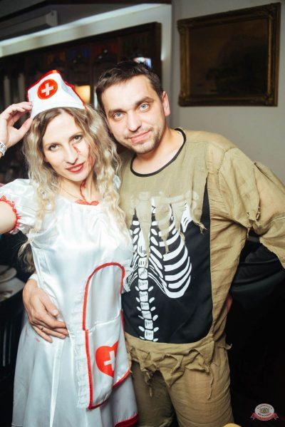 «Хэллоуин»: «От заката до рассвета», 26 октября 2018 - Ресторан «Максимилианс» Екатеринбург - 71