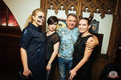 «Хэллоуин»: «От заката до рассвета», 26 октября 2018 - Ресторан «Максимилианс» Екатеринбург - 74