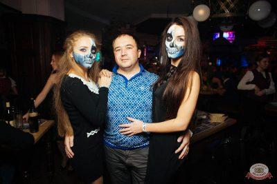 «Хэллоуин»: «От заката до рассвета», 26 октября 2018 - Ресторан «Максимилианс» Екатеринбург - 76