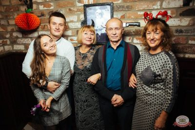 «Хэллоуин»: «От заката до рассвета», 26 октября 2018 - Ресторан «Максимилианс» Екатеринбург - 78