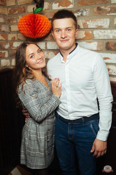 «Хэллоуин»: «От заката до рассвета», 26 октября 2018 - Ресторан «Максимилианс» Екатеринбург - 79