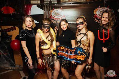 «Хэллоуин»: «От заката до рассвета», 26 октября 2018 - Ресторан «Максимилианс» Екатеринбург - 9