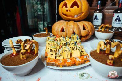 «Хэллоуин»: «Территория страха», 27 октября 2018 - Ресторан «Максимилианс» Екатеринбург - 0002