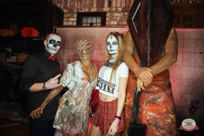 «Хэллоуин»: «Территория страха», 27 октября 2018 - Ресторан «Максимилианс» Екатеринбург - 0004