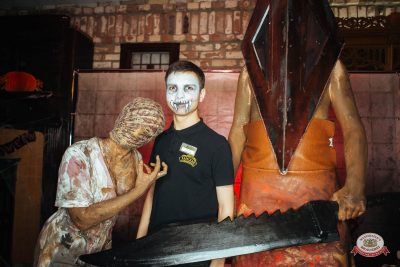 «Хэллоуин»: «Территория страха», 27 октября 2018 - Ресторан «Максимилианс» Екатеринбург - 0006