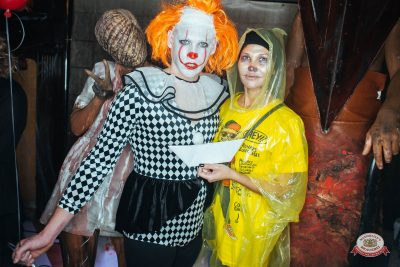 «Хэллоуин»: «Территория страха», 27 октября 2018 - Ресторан «Максимилианс» Екатеринбург - 0007