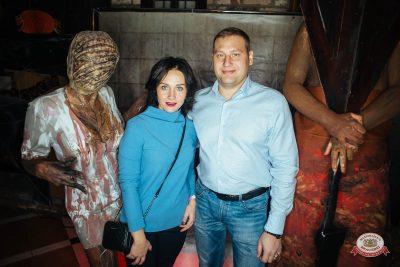 «Хэллоуин»: «Территория страха», 27 октября 2018 - Ресторан «Максимилианс» Екатеринбург - 0008
