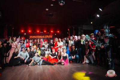 «Хэллоуин»: «Территория страха», 27 октября 2018 - Ресторан «Максимилианс» Екатеринбург - 0011