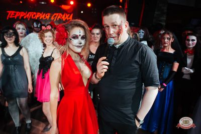 «Хэллоуин»: «Территория страха», 27 октября 2018 - Ресторан «Максимилианс» Екатеринбург - 0012